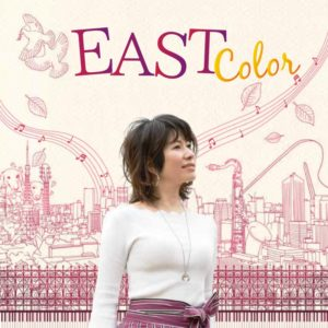 EAST color