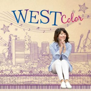 WEST color